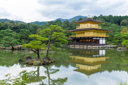 rokuonji: Temple of the Golden Pavilion Editorial