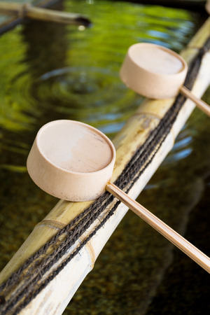 purification: Purification fountain at entrance to Shinto Shrine