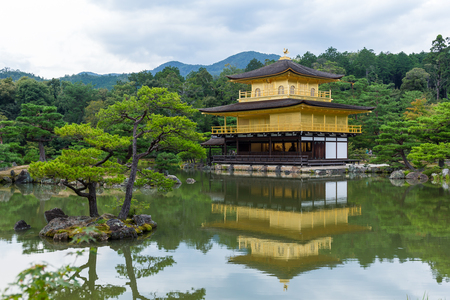 rokuonji: Temple of the golden pavillion (Kinkakuji) in Kyoto, Japan