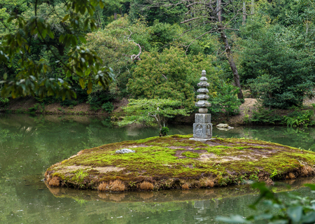 lamp made of stone: Japanese park Stock Photo