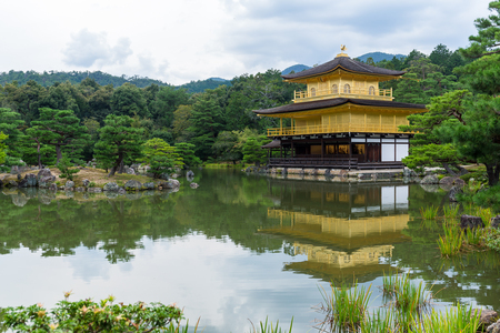 pavillion: Golden Pavillion in Kyoto Japan Stock Photo