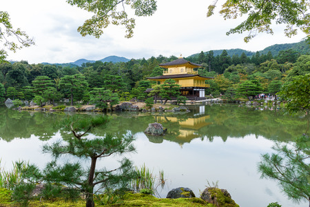 rokuonji: Kinkakuji Temple in Kyoto, Japan