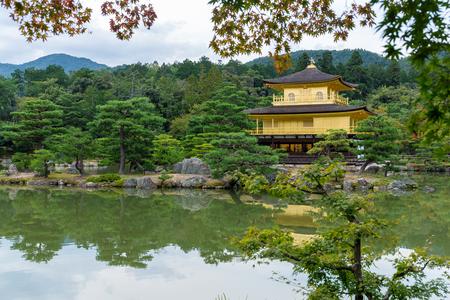 rokuonji: Temple of the Golden Pavilion Stock Photo