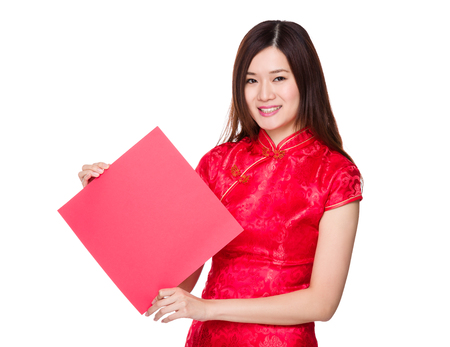 chun: Chinese woman show with the blank Fai chun