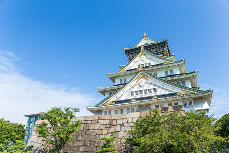 osakajo: Osaka castle in Japan Editorial