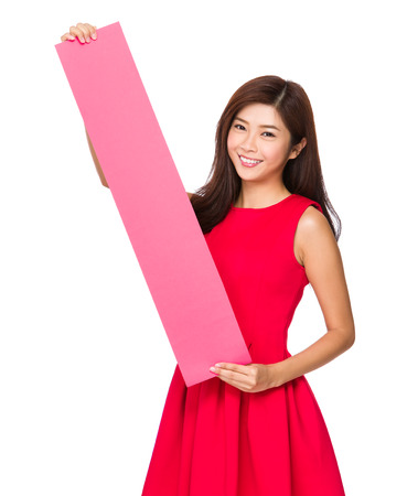 chun: Woman show with empty Fai Chun