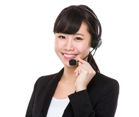 customer: Customer services operator