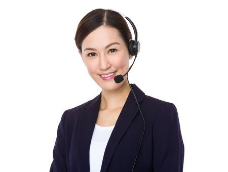 hot line: Hot line operator