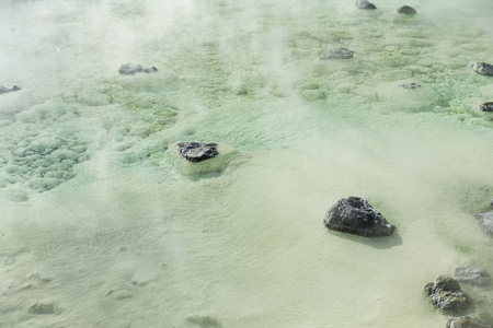 acidity: Onsen for your health and relaxing in Japan
