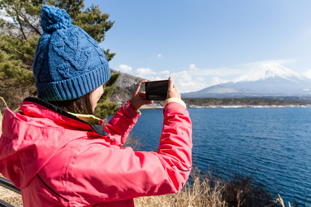 fujisan: Woman take the photo on Fujisan