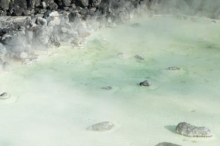 onsen: Onsen