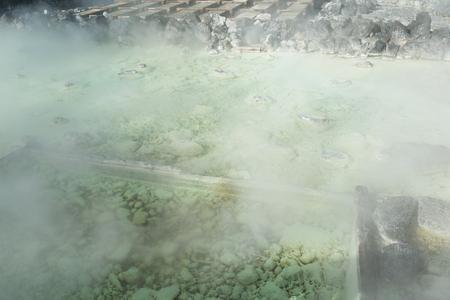 onsen: Japanese Onsen