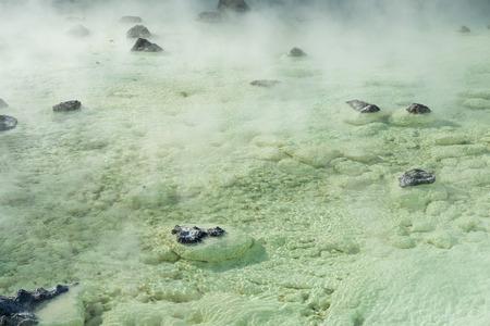 onsen: Hot onsen Stock Photo