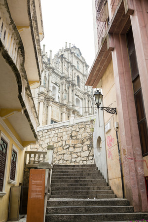 macao: Ruins Of Saint Pauls Cathedral in Macao Stock Photo