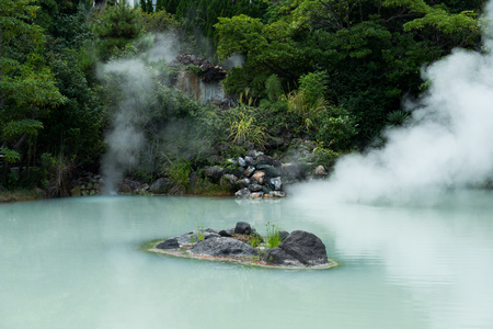 Hot springs in Beppu of Japan Reklamní fotografie