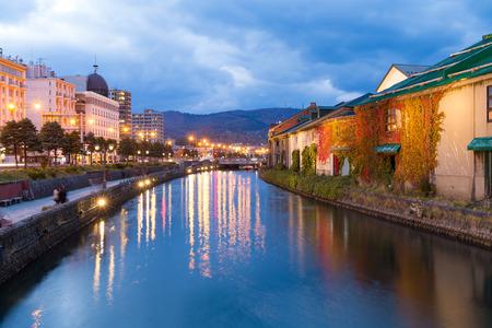 Japan historic canal in Otaru