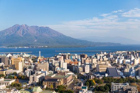 erupting: Volcano Sakurajima