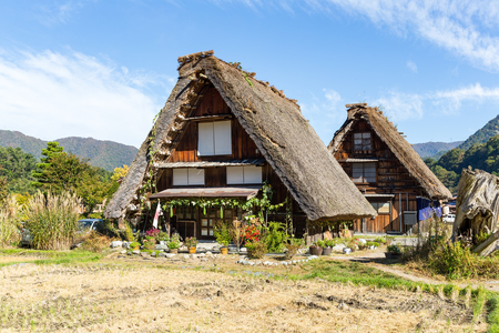 Traditional Japanese village Stock Photo