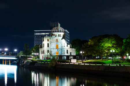 A bomb dome in Hiroshima of Japan at night Stock Photo