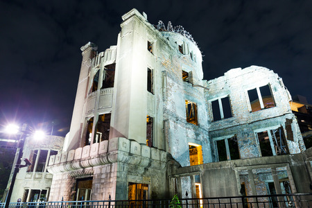 bombed city: Bomb Dome in Hiroshima of Japan at night Editorial