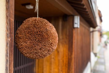 Japanese ceder ball Imagens