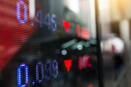 Stock market prices screen Stock Photo