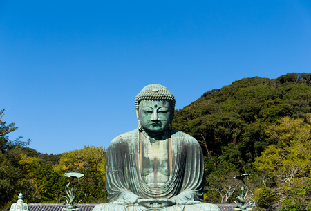 Great Buddha in Kamakura Editorial