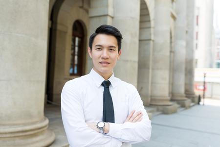 Asian business man portrait