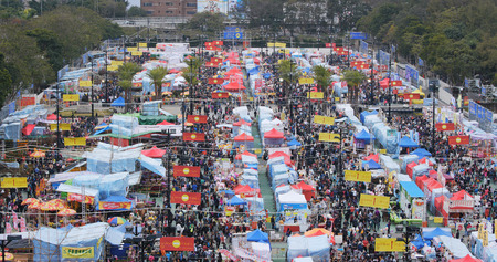Victoria Park, Hong Kong, 14 February 2018:-Top view of Traditional chinese lunar new year fair in Hong Kong Banque d'images - 96093561