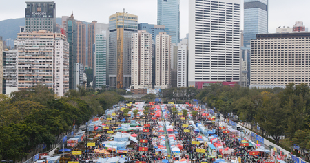Victoria Park, Hong Kong, 14 February 2018:-Aerial view of Traditional chinese lunar new year fair in Hong Kong Banque d'images - 96093587