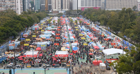 Victoria Park, Hong Kong, 14 February 2018:-Top view of Traditional chinese lunar new year fair in Hong Kong Banque d'images - 96093607