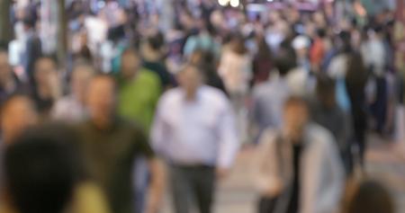 Blur view of People walking in the street