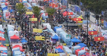 Victoria Park, Hong Kong, 14 February 2018:-Top view of Traditional chinese lunar new year fair in Hong Kong Banque d'images - 109184190