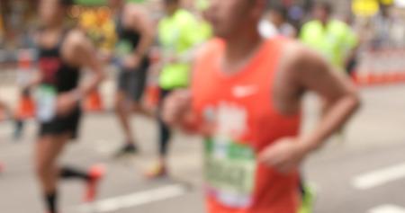 Blur of city marathon