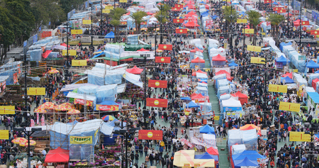 Victoria Park, Hong Kong, 14 February 2018:-Top view of Traditional chinese lunar new year fair in Hong Kong Banque d'images - 109528143