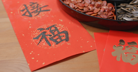 Red packet and chinese new year snack tray, words mean luck 版權商用圖片