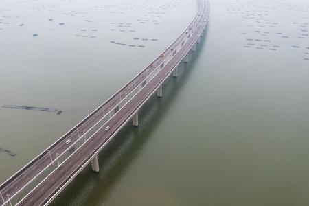 Shenzhen Bay Bridge Foto de archivo