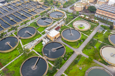 Sewage treatment plant in Hong Kong city