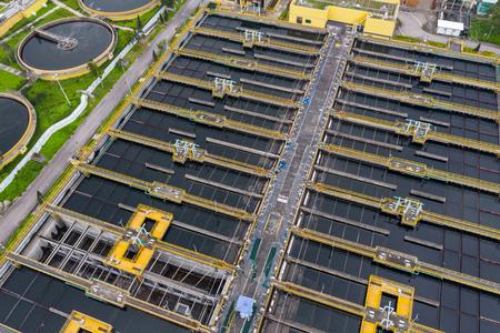Sha Tin Sewage treatment plant in Hong Kong