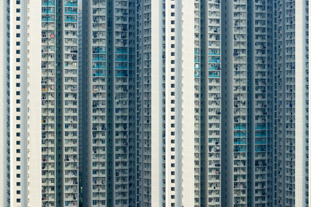 Building facade of real estate in Hong Kong
