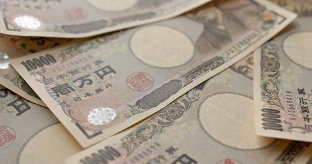 Japanese Yen banknote