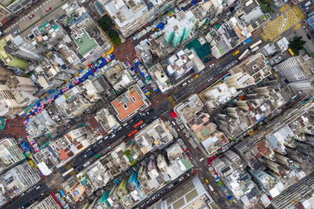 Sham Shui Po, Hong Kong 07 May 2019: Top down view of Hong Kong city
