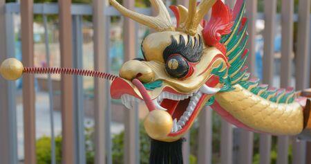 Dragon boat for display in Hong Kong Stockfoto