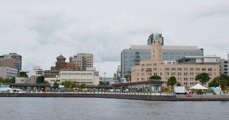 Yokohama city bay at the evening Stock fotó