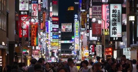 Tokyo, Japan 28 June 2019: Shinjuku district in Japan at night