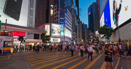 Causeway Bay, Hong Kong 15 July 2019: Street in Hong Kong at evening time