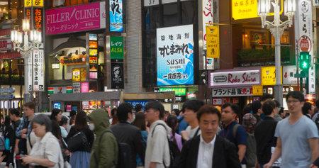 Tokyo, Japan- 02 July 2019: Shinjuku city street in Japan