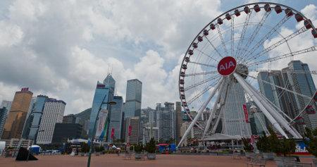Central, Hong Kong 16 July 2019: Hong Kong city skyline Editöryel