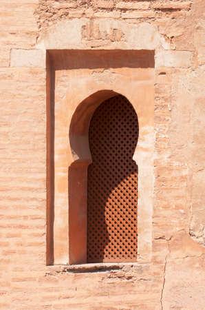 De style mauresque fenêtre dans l\u0027Alhambra de Grenade