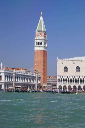 View of Saint Mark bell tower from the Venetian Lagoon